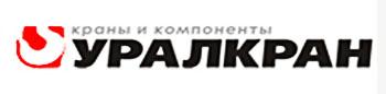 Завод УРАЛКРАН