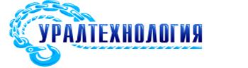 Завод по производству мостовых кранов «ПК» Уралтехнология»